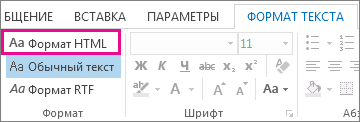 Как сделать таблицу в rtf