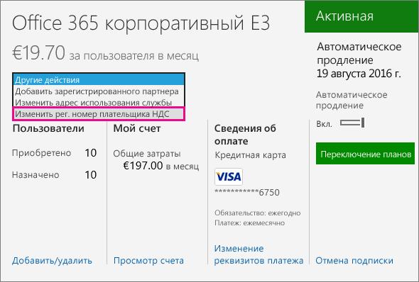 Код Страны 81079