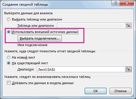 Как открыть отчет access в delphi