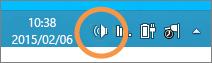 التركيز على أيقونة سماعات Windows التي تظهر على شريط المهام
