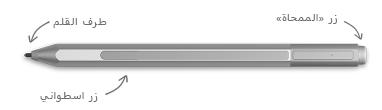 قلم Surface مع تلميح ووسائل شرح للممحاة وزر النقر الأيمن