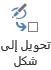شكل الزر التحويل الي تحويل رسم الي شكل Visio ب# الحبر