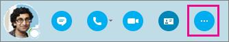 """شريط تشغيل سريع مع تمييز الزر """"المزيد"""""""