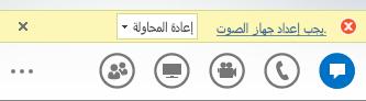 لقطة شاشة لرسالة الخطأ
