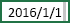 خلية ذات مسافة محددة قبل 2016/1/1