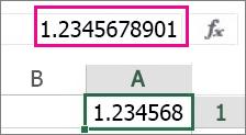 يظهر الرقم مقرّباً على ورقة العمل ولكنه يظهر بأكمله في شريط الصيغة