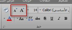 """المجموعة """"خط"""" في Excel"""