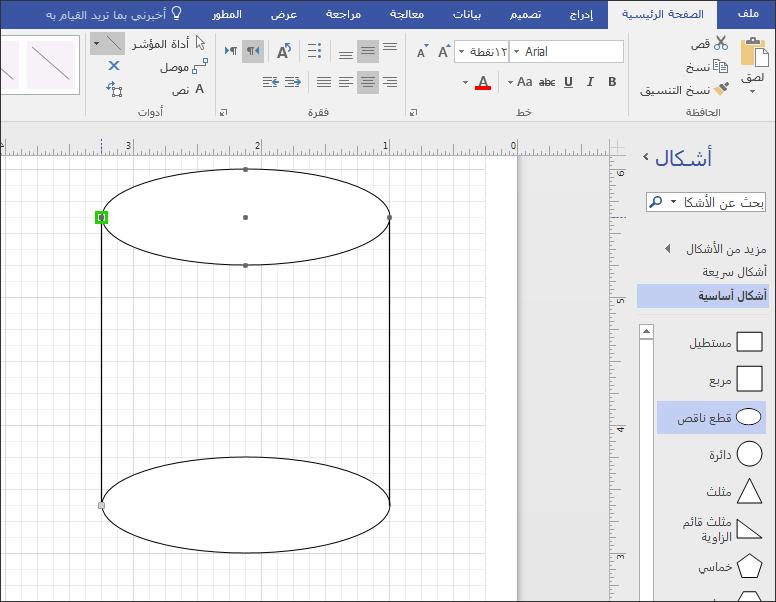 رسم خطوط يدويا ل# اكمال الشكل.