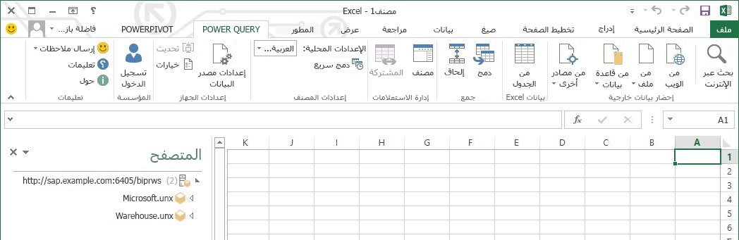 متصفح SAP