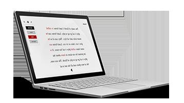 كمبيوتر محمول يعرض القراءة الشاملة.