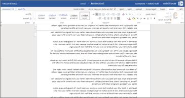 صفحه كامله ب# نص مع مؤشرات فاصل الصفحات