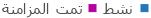 """OneDrive ل# وسيله ايضاح مخطط """"تقرير نشاط الاعمال"""""""