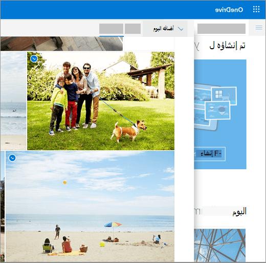 لقطه شاشه ل# انشاء البوم في OneDrive