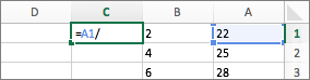 مثال عن استخدام عامل تشغيل في صيغة