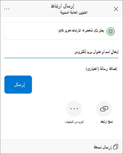 لقطه شاشه ل# مربع الحوار مشاركه iOS.