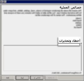 """لقطة شاشة لمربع الحوار """"كل العمليات""""، حيث توضح أنك اخترت إنشاء كل الخصائص المطلوبة للحقوق """"إنشاء"""" و""""قراءة العنصر"""" و""""تحديث"""" و""""حذف"""" و""""قراءة القائمة""""."""