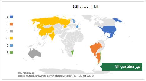 مخطط خريطة Excel يعرض الفئات مع البلدان حسب الفئة