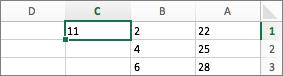 مثال عن استخدام مراجع الخلايا في صيغة، مع إظهار النتيجة المحسوبة