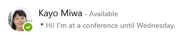 رساله حاله الحضور ل# كيو