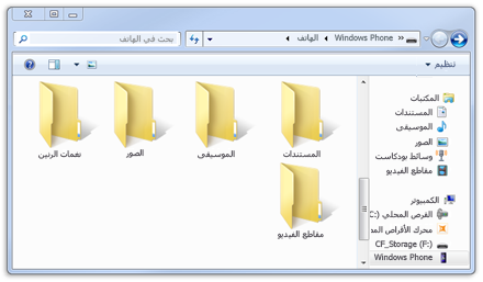 مستكشف Windows