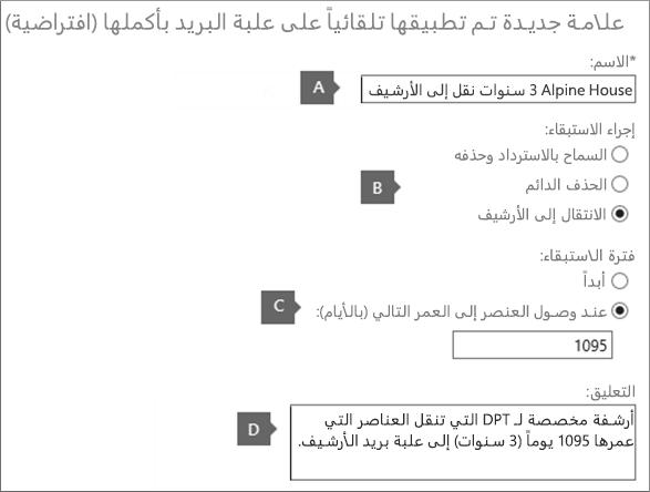اعدادات ل# انشاء علامه نهج افتراضي ارشيف جديده