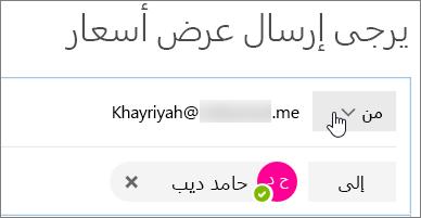 اختر الزر من قائمه الاسماء المستعاره يمكنك الرد ب# اسم.