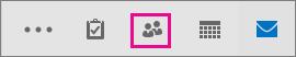 أيقونات جهات الاتصال ورسائل البريد الإلكتروني والتقويم الموجودة في الجزء السفلي من Outlook.
