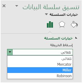 خيارات العرض مخطط مخطط Excel