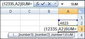 استخدام الدالة SUM لجمع خلية وقيمة