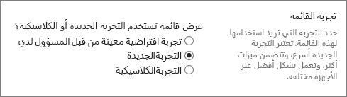 قائمه و# مكتبه الاعداد