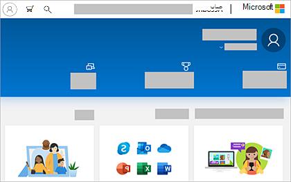 لقطه شاشه للوحه معلومات حساب Microsoft