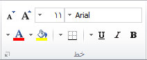 """المجموعة """"خط"""" ضمن علامة التبويب """"الشريط الرئيسي"""" في شريط Excel 2010."""