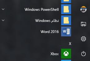 مثال يعرض اختصار Word 2016 مفقوداً من بين اختصارات Office