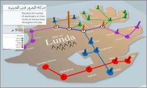 صورة خريطة مخصصة