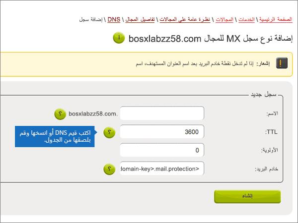 Active24-الخاصه ب# افضل ممارسات-تكوين-2-2