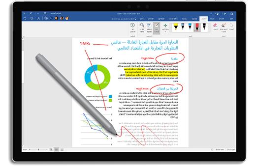 صورة لقلم Surface يضع علامة على مستند.