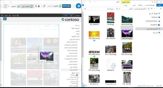 لقطة شاشة لـ SharePoint ومستكشف Windows جنباً إلى جنب باستخدام مفتاح Windows ومفاتيح الأسهم.