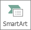 زر SmartArt حجمه الكامل