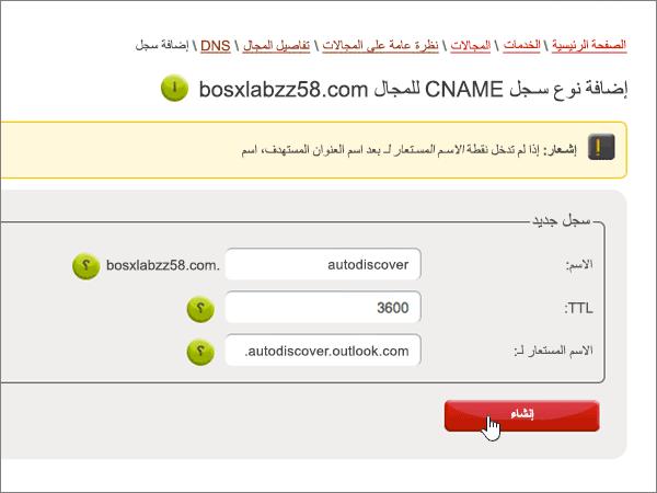 Active24-الخاصه ب# افضل ممارسات-تكوين-3-3