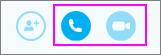 أيقونتا «مكالمة فيديو» و«مكالمة» بجوار أيقونة «إضافة أشخاص»