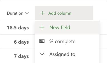 """لقطة شاشة ل Project تعرض الخيار """"إضافة رأس عمود"""" و""""حقل جديد"""""""