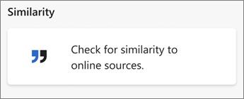 تحقّق بحثًا عن التشابه مع المصادر عبر الإنترنت