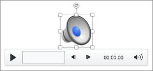 """تحكم الصوت مع تحديد أيقونة """"السماعة"""""""