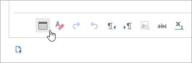 لقطة شاشة لزر إدراج الجدول