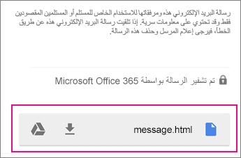 عارض OME مع Gmail علي Android 1