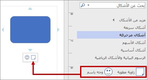 شريط الأدوات الصغير يستخدم استنسل مختلف عند إعادة الطلب