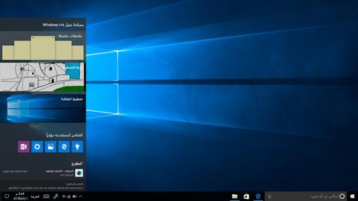 windows-الحبر-مساحة العمل-en