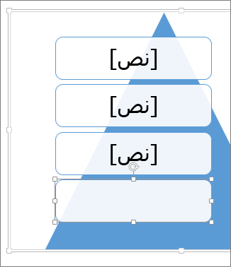 تمت إضافة مربع نص آخر