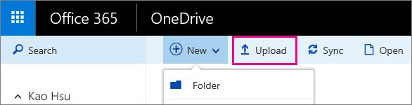 تحميل الملفات إلى OneDrive for Business.