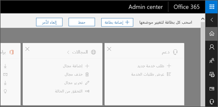 يظهر الصفحه الصفحه الرئيسيه ل# مركز اداره مع مظهر الرمادي.